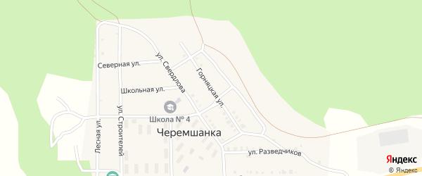Горняцкая улица на карте поселка Черемшанки с номерами домов