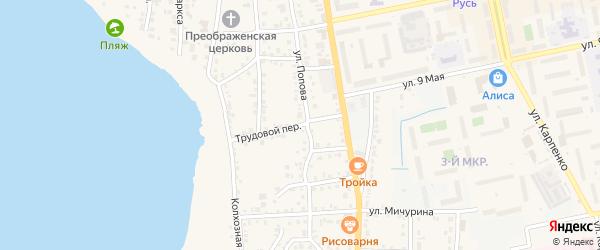 Трудовой переулок на карте Чебаркуля с номерами домов