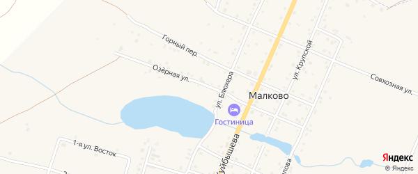 Озерная улица на карте Чебаркуля с номерами домов
