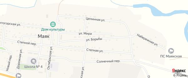 Улица Борьбы на карте поселка Маяка с номерами домов