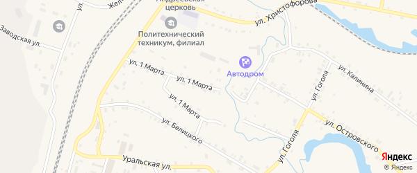 Улица 1 Марта на карте поселка Лобва Свердловской области с номерами домов