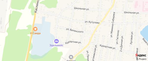 Улица Белинского на карте Кыштыма с номерами домов