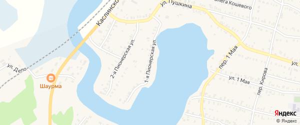 Пионерская 1-я улица на карте Кыштыма с номерами домов