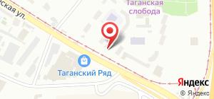 Контора екатеринбург букмекерская бетсити