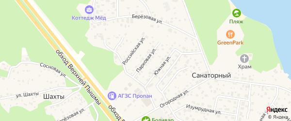 Парковая улица на карте Санаторного поселка с номерами домов
