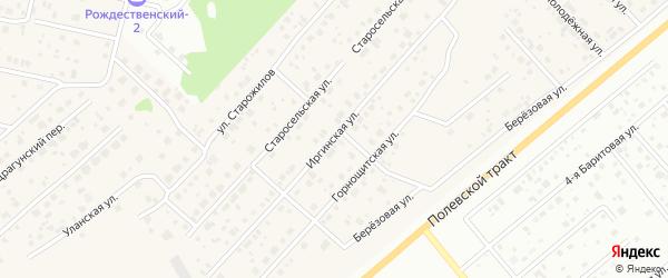 Иргинская улица на карте поселка Полеводства с номерами домов