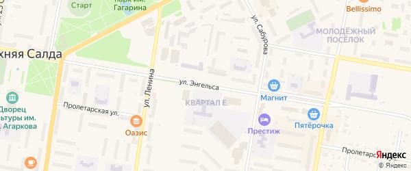 Улица Энгельса на карте Верхней Салды с номерами домов
