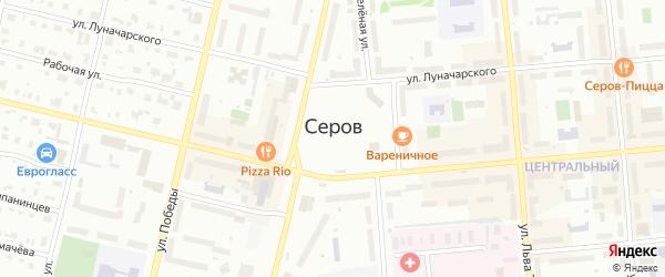 Тенистая улица на карте Серова с номерами домов