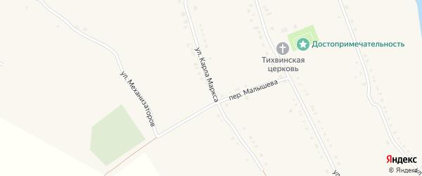Улица Карла Маркса на карте Губернского села Челябинской области с номерами домов