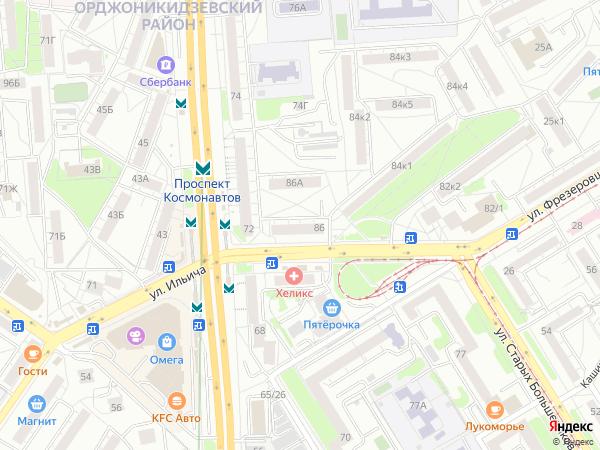 Большевиков метро 24 ломбард часа в желтом часы корпусе сдать