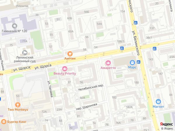 Онлайн заявка на кредит в городе чайковский.