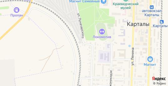 Улица Луначарского в Карталы с номерами домов на карте. Спутник и схема онлайн