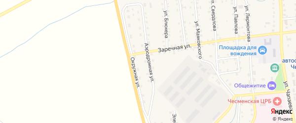 Аэродромная улица на карте села Чесмы Челябинской области с номерами домов