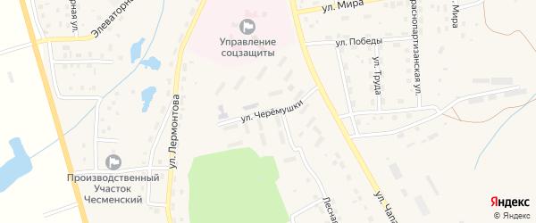 Улица Черемушки на карте села Чесмы с номерами домов