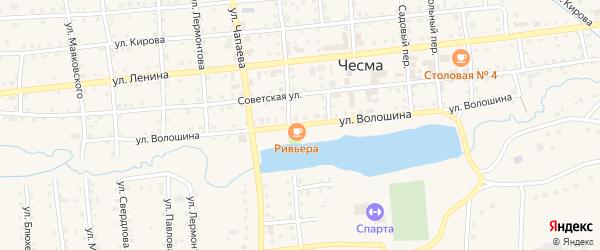 Улица Волошина на карте села Чесмы с номерами домов
