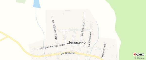 Улица Степана Разина на карте села Демарино с номерами домов