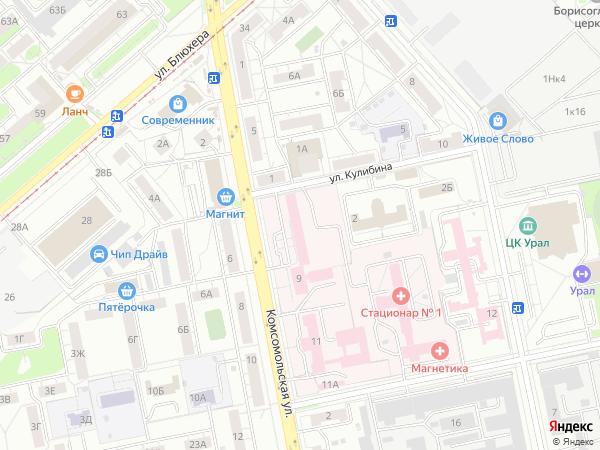 Городская Александровская больница  17 на пр