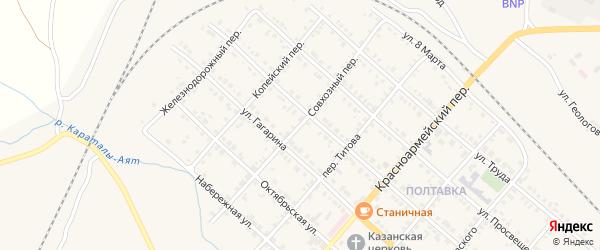 Совхозный переулок на карте Карталы с номерами домов
