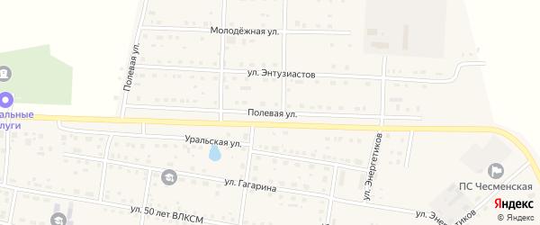Полевая улица на карте села Чесмы Челябинской области с номерами домов