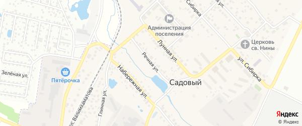 Речная улица на карте Садового поселка с номерами домов