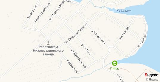 1 Мая улица в Нижней Салде с номерами домов на карте. Спутник и схема онлайн