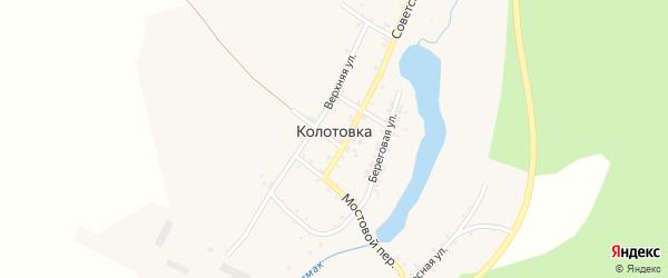 Береговая улица на карте деревни Колотовки с номерами домов