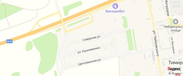 Северная улица на карте Тимирязевского поселка Челябинской области с номерами домов