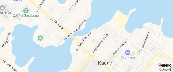 Улица Льва Толстого на карте Касли с номерами домов