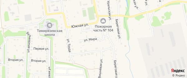 Улица Мира на карте Тимирязевского поселка Челябинской области с номерами домов