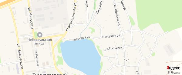 Нагорная улица на карте Тимирязевского поселка Челябинской области с номерами домов
