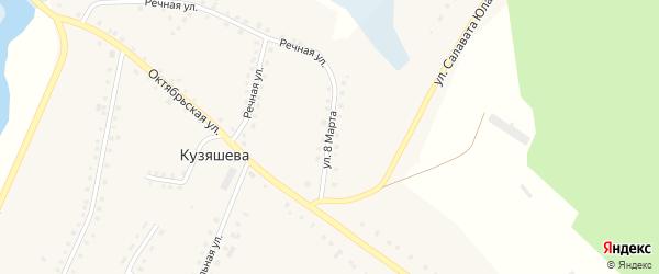 Улица 8 Марта на карте деревни Кузяшева с номерами домов