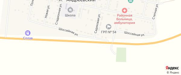 Шоссейная улица на карте Андреевского поселка с номерами домов