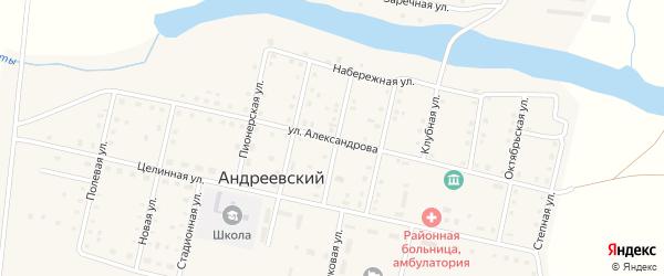 Улица Александрова на карте Андреевского поселка с номерами домов