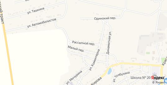 Рассыпной переулок в Пласте с номерами домов на карте. Спутник и схема онлайн