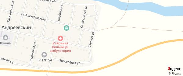 Степная улица на карте Андреевского поселка с номерами домов