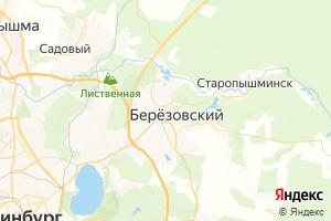 Карта г. Берёзовский Свердловская область
