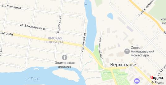 Кузнечная улица в Верхотурье с номерами домов на карте. Спутник и схема онлайн