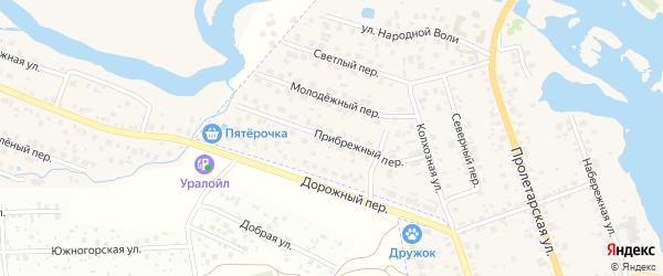 Прибрежный переулок на карте Арамиля с номерами домов