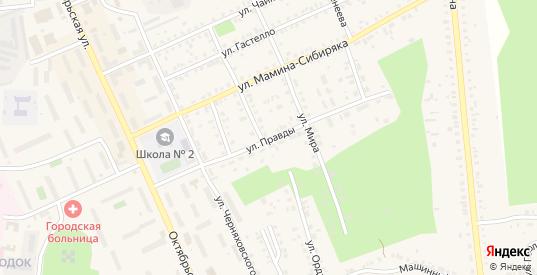 Улица Правды в Пласте с номерами домов на карте. Спутник и схема онлайн