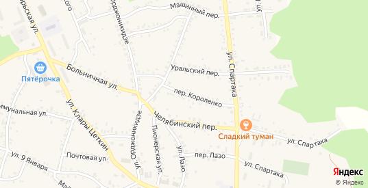 Переулок Короленко в Пласте с номерами домов на карте. Спутник и схема онлайн