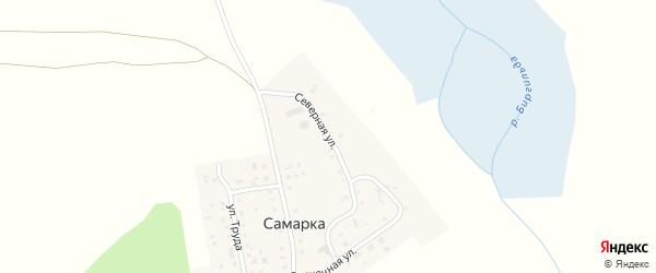 Северная улица на карте деревни Самарки с номерами домов