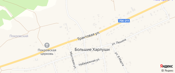 Трактовая улица на карте села Большие Харлуши с номерами домов