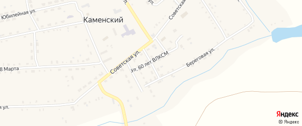 Переулок 60 лет ВЛКСМ на карте Каменского поселка Челябинской области с номерами домов
