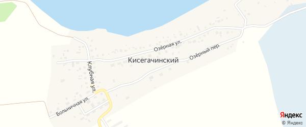 Озерный переулок на карте Кисегачинского поселка Челябинской области с номерами домов