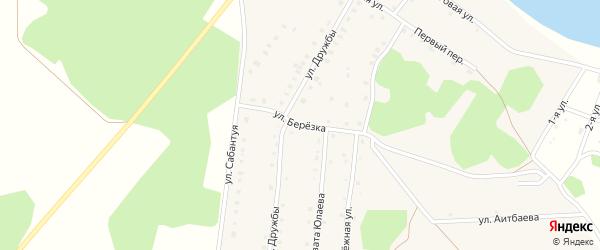 Улица Березка на карте деревни Дербишева с номерами домов