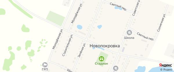 Зеленая улица на карте поселка Новопокровки с номерами домов