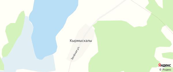 Карта деревни Кырмыскалы в Челябинской области с улицами и номерами домов