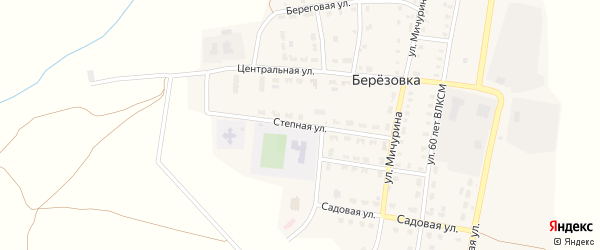 Степная улица на карте поселка Березовки с номерами домов