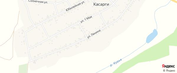 Улица Ленина на карте деревни Касарги Челябинской области с номерами домов