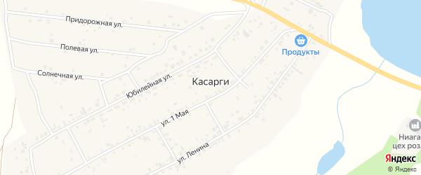 Придорожная улица на карте деревни Касарги Челябинской области с номерами домов